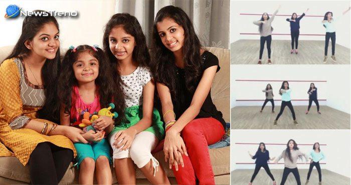 Photo of दक्षिण भारत की इस अभिनेत्री का डांस देखने के बाद नेट यूजर्स में मची खलबली… देखें वीडियो!