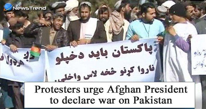Photo of पाकिस्तान के खिलाफ अफगानिस्तान में भड़के लोग, जंग का एलान करने की मांग!