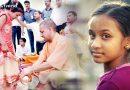 खुशखबरी: योगी सरकार का बेटियों के जन्म को प्रोत्साहन, जन्म पर हर परिवार को मिलेगा 50 हजार का बॉन्ड!