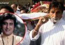 इस बार अफवाह नहीं सच में नहीं रहे अभिनेता विनोद खन्ना! – देखें वीडियो