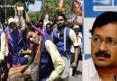 सर्वे : दिल्लीवालों ने तोड़ा केजरीवाल का दिल! MCD चुनावों में BJP को प्रचंड बहुमत!