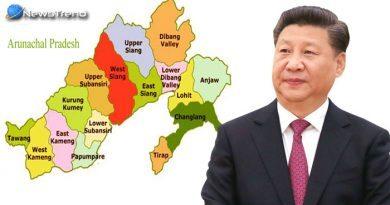 बौखलाए चीन ने कहा, अरुणाचल के हिस्सों के नाम बदलना उसका कानूनी अधिकार!