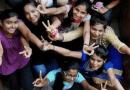 ओडिशा कक्षा 10 की बोर्ड परीक्षा 2017 का रिजल्ट घोषित, यहां देखें अपना रिजल्ट