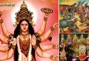 बहुत कम लोगों को पता होंगे मां दुर्गा से जुडे ये रहस्य, जानें क्या हैं वे रहस्य!