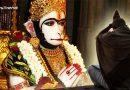 इस बार की हनुमान जयंती है ख़ास, अगर इस तरह करेंगे हनुमान जी की पूजा तो हर कष्टों का होगा नाश!