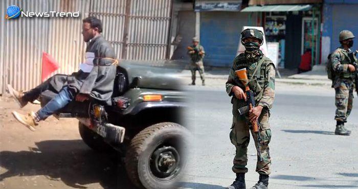 Photo of वीडियो : सेना ने लिया अपने 'अपमान का बदला'! पत्थरबाज को जीप से बांधकर शहर भर में घुमाया!