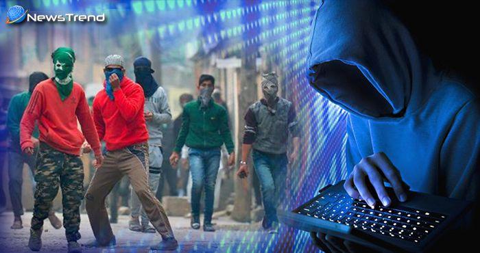 खुलासा: सोशल मीडिया के जरिये किया जा रहा है कश्मीरी युवाओं को गुमराह!