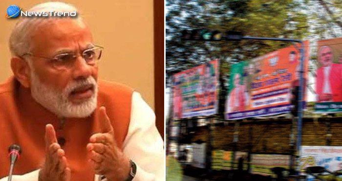Photo of अपना उल्लू सीधा करने के लिए प्रधानमंत्री मोदी और मुख्यमंत्री योगी की होर्डिंग्स लगाने वालों की अब खैर नहीं!