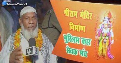 राम मंदिर के निर्माण के लिए ट्रक में ईंट लेकर अयोध्या पहुंचे मुस्लिम कारसेवक
