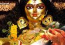 नवरात्रि के समय इन तीन दिनों का होता है खास महत्व, ये काम करने से हर मुराद हो जाती है पूरी-
