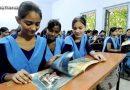 मोदी सरकार का एक और बड़ा फैसला, अब बच्चे किताबों में पढ़ेंगे नोटबंदी के बारे में!