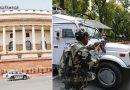जब सिक्युरिटी अलार्म पर तुरंत एक्शन में आए सुरक्षाकर्मी, संसद में मची अफरा तफरी!