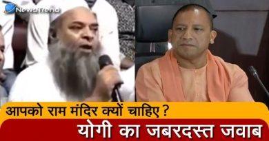 जब मुसलमान ने पूछा आपको राम मंदिर क्यों चाहिए तब योगी जी ने दिया ये मुंहतोड़ जबाव.. देखें वीडियो