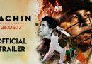 """क्रिकेट के भगवान सचिन के जीवन पर बनी फिल्म """"सचिन: द बिलियन ड्रीम"""" का ट्रेलर लॉन्च… देखें वीडियो!"""