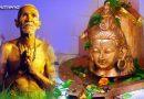 आज का दिन है बहुत खास, भगवान शंकर की आराधना से बदलेंगे आपके बुरे दिन! जानिये कैसे?
