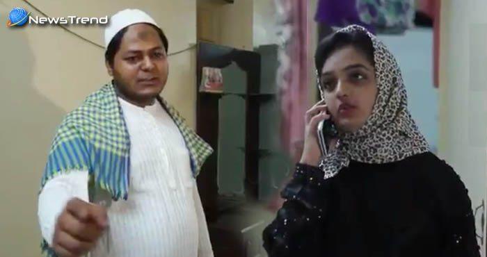 Photo of वीडियो : जब बीबी ने तीन तलाक के बाद लगाया योगी को फोन, शौहर बोल पड़ा – मजाक..मजाक..मजाक!