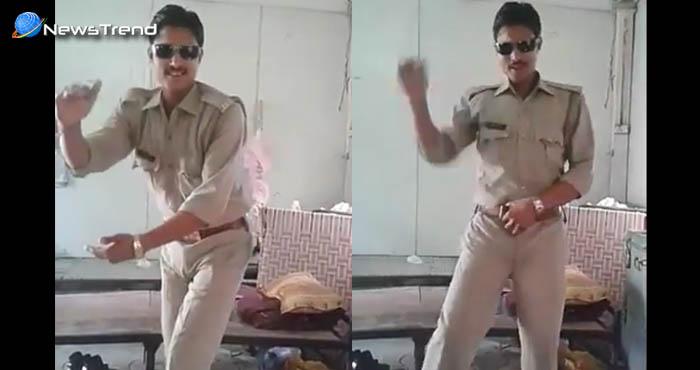 यूपी पुलिस के इस जवान का डांस देखकर पड़ जायेंगे आपके पेट में बल.... देखें वीडियो!