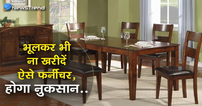 Astrology furniture vastu sastra vastu tips vastu tips for home furniture Vastu home furniture jakarta