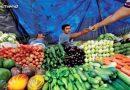 थोक मूल्य सूचकांक में गिरावट से घटी महंगाई मगर बढ़ जायेंगे सब्जियों के दाम!