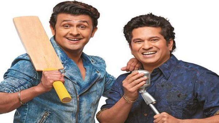 Sachin song cricket wali beat
