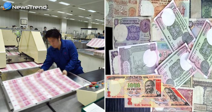 500 और 2000 के नए नोट जारी करने के बाद, सरकार फिर वापस ला रही है ये पुराना नोट!