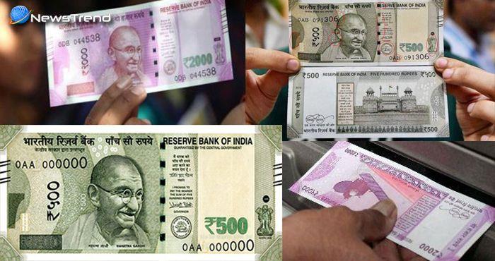 मार्केट में तैर रहे हैं '500 और 2000 के नकली नोट', जान लें इनकी पहचान नहीं तो लग जाएगा 'चूना'!