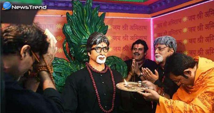 कोलकाता में अमिताभ मंदिर की स्थापना, मंदिर में लगाई गयी है अमिताभ बच्चन की मूर्ति!