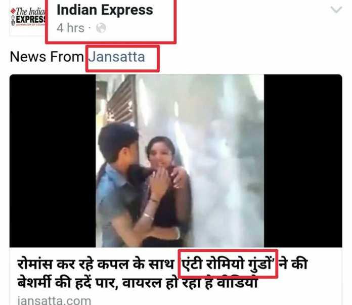 False news against yogi govt