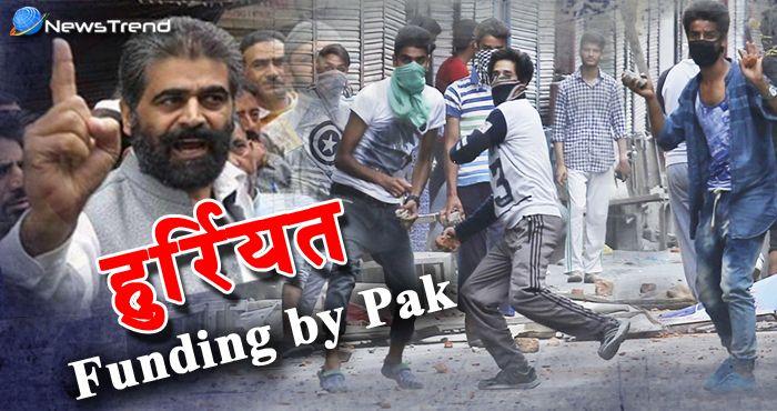 अलगाववादियों के स्टिंग ऑपरेशन में खुलासा – पत्थरबाजी के लिए पाकिस्तान से मिल रहा है पैसा!