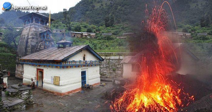 Photo of आज भी जल रही है वो अग्नि, जिसके फेरे लेकर भगवान शिव-पार्वती ने की थी शादी!