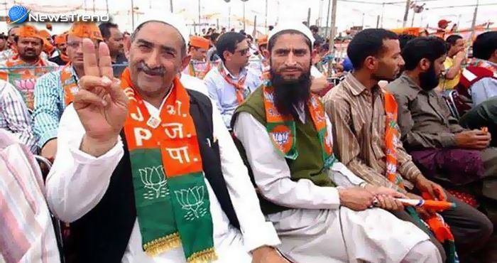 बीजेपी ने चुनाव में उतार दिए 77 में से 45 मुस्लिम उम्मीदवार, पिछली बार फेल हो चुका है यह दांव!