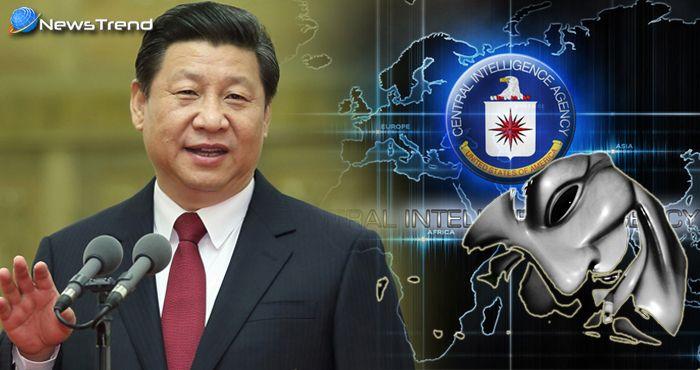 चीन ने अमेरिका को पहुंचाया इतना बड़ा नुकसान कि सीआईए हो गयी कमजोर!