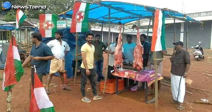 100 करोड़ हिन्दुओं को चुनौती! कांग्रेसी नेताओं ने सरेआम की 'गाय की हत्या' – वारयल हुआ वीडियो