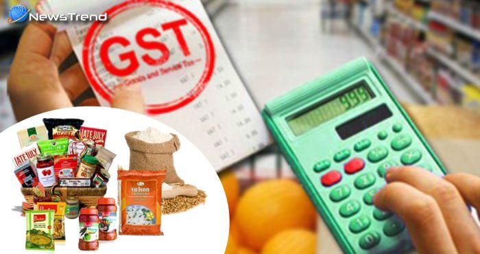 GST ने बदल दिये हैं सभी चीजों के दाम, यहां क्लिक करके देखें पूरा रेट कार्ड!
