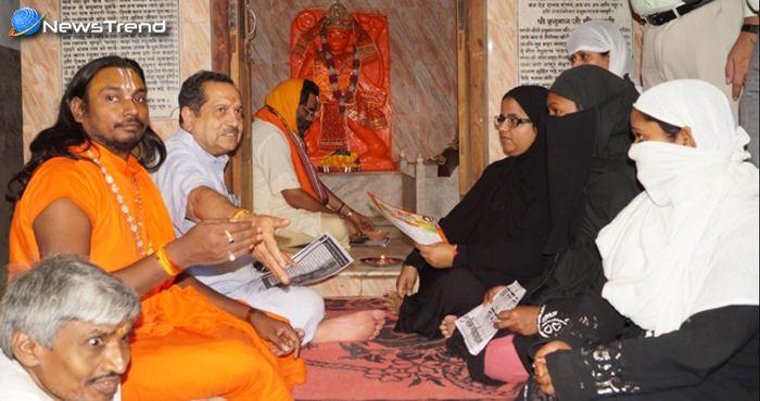 हनुमान मंदिर में जाकर मुस्लिम महिलाओं से पढ़ी हनुमान चालीसा, लगाई तीन तलाक से मुक्ति की गुहार!