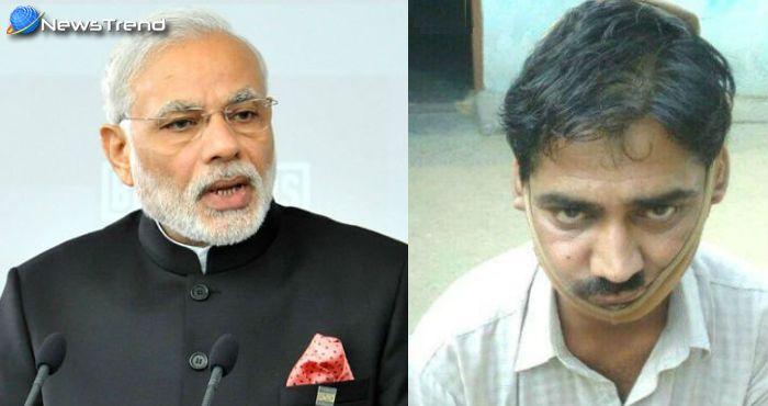 कैंसर व्यक्ति को PM मोदी ने मदद के तौर पर भेजा 3 लाख रूपये!