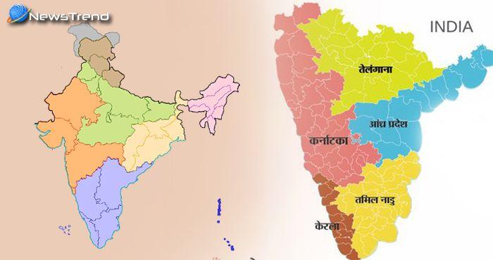 ये 4 राज्य होना चाहते हैं भारत से अलग! देश में 79 साल बाद फिर उठी 'द्रविडनाडु' की मांग!