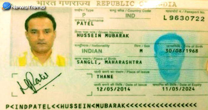Photo of भारत को मिली बड़ी कामयाबी, ISI ऑफिसर ने कबूला – ईरान से पकड़ा गया था जाधव