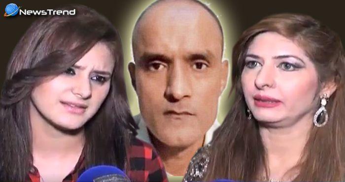 कुलभूषण जाधव की फांसी रुकने पर छलका 'पाकिस्तानी हसीनाओं' का दर्द : जरुर देखें ये वीडियो