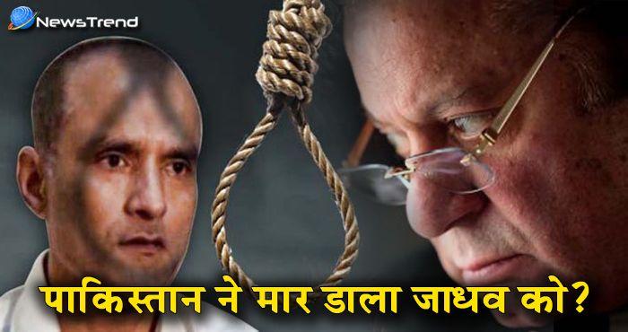 शायद पहले ही कुलभूषण जाधव को पाकिस्तान दे चुका है मौत की सजा: मारुफ़ राजा!