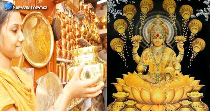 माँ लक्ष्मी को प्रसन्न करना चाहते हैं तो खरीदारी करने से पहले रखें इन महत्वपूर्ण बातों का ध्यान