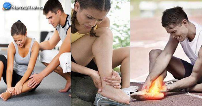 अगर आप भी पैर की मोच से परेशान हैं तो अपनाएँ ये चमत्कारी उपाय!