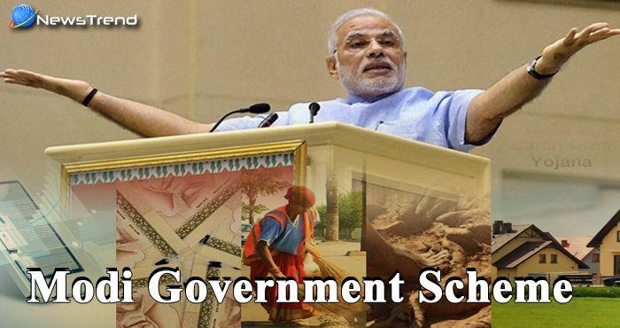 मोदी सरकार की वो योजनाएं जिनसे बदलने वाली है आपकी जिंदगी!