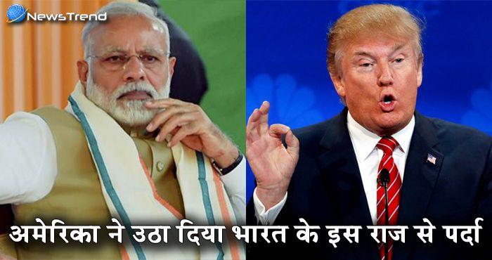सेना ने उड़ाए पाकिस्तानी बंकर, तो अमेरिका ने खोल दिया भारत का सबसे 'बड़ा राज'!