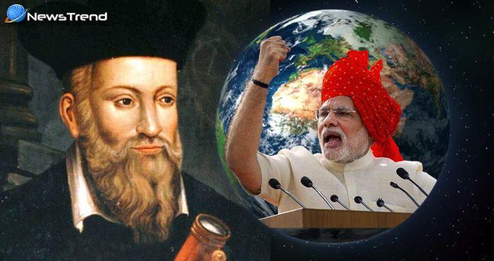 मोदी की अगुवाई में भारत बनेगा विश्वगुरु, नास्त्रेदमस भविष्यवाणी !