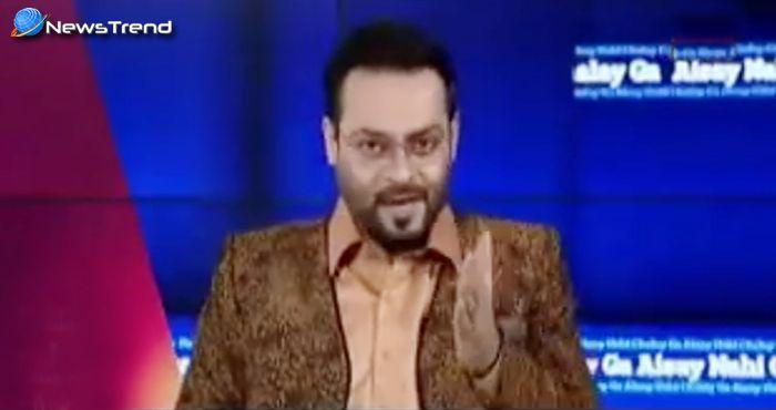 पाकिस्तान ने कहा – 'हमें फक्र है कि भारत हमारा दुश्मन है' : देखें वीडियो