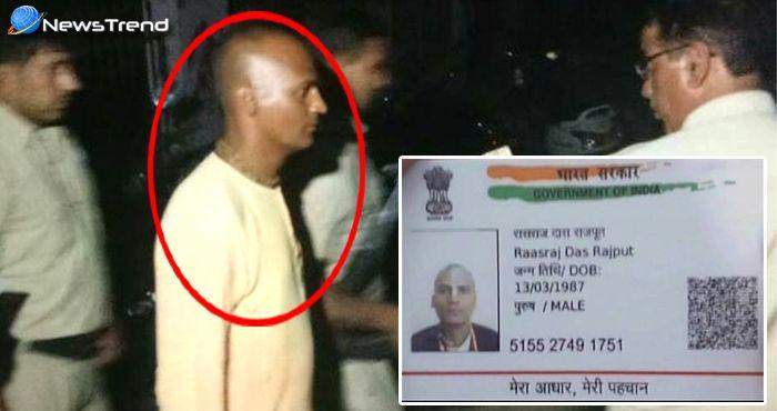 पाकिस्तानी नागरिक ने हासिल कर लिया पैन और आधार कार्ड, हिन्दू पुजारी बनकर रहा था भारत में!
