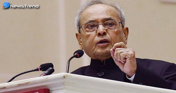 राष्ट्रपति प्रणव मुखर्जी ने साफ़ किया, कहाँ नहीं हूँ मैं अगले राष्ट्रपति चुनाव की दौड़ में शामिल!