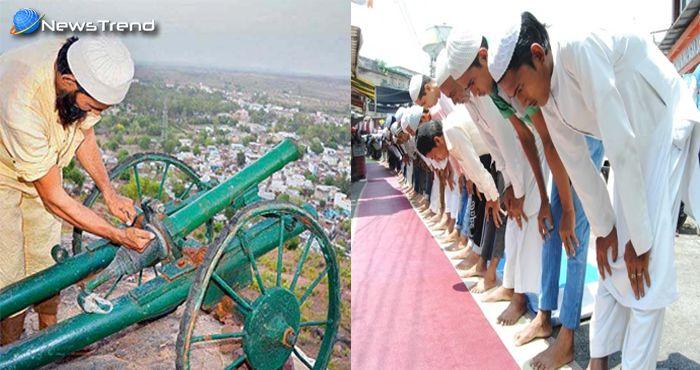 जाने, कहाँ रमजान के पावन महीने में मस्जिदों से दागे जाते हैं तोप के गोले?