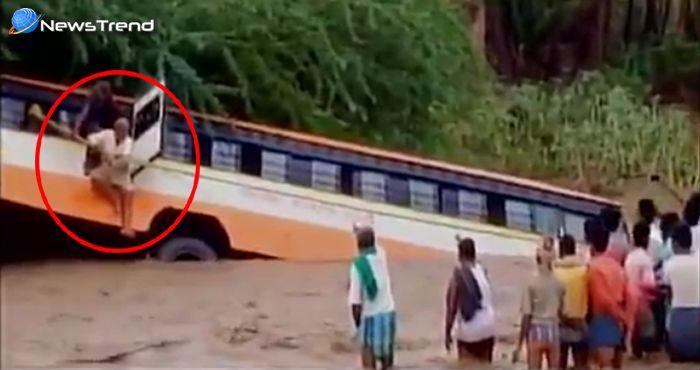 रियल लाइफ रेस्क्यू मिशन: रस्सी के सहारे बचाई नदी में फंसे लोगों की जान… देखें वीडियो!